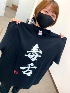 毒舌Tシャツ